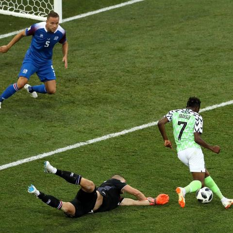 Super Eagles' second world cup goal